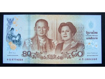 80 Bath Banknote Thailand 2012 P-125a Sign 84 Extra Fine ++++++