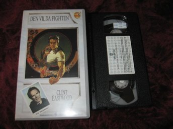 DEN VILDA FIGHTEN (CLINT EASTWOOD,SANDRA LOCKE) VHS