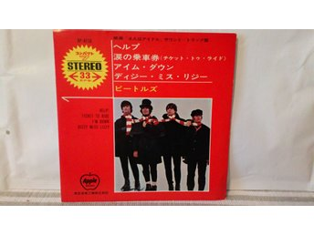 "The beatles 7 "" Help"