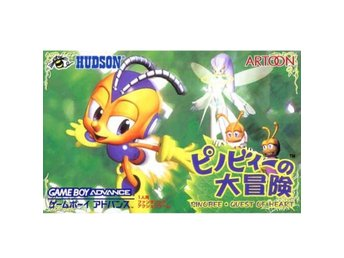 Pinobee: Quest of Heart - Japan (Fint skick) - Gameboy Advance