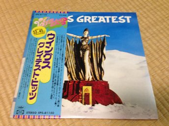 WINGS - Greatest Hits EPS-81150 Japanpressning LP (v36)