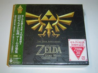 The Legend of Zelda 30th Anniversary Soundtrack Musik *NYTT*