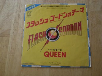 "Queen - Flash's Theme 7"" (JAPAN) FLASH GORDON [ EX ]"