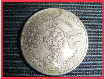 ZARIN KATHARINA II Silver medal 1780 The First League of Armed Neutrality (R2) !