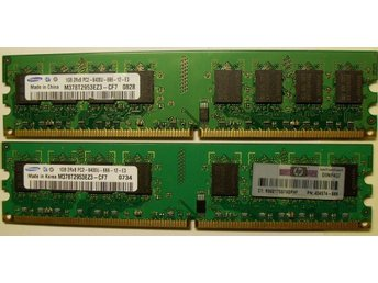 2 GB(2 x1 GB) Samsung DDR2-PC5300/667.PC/MAC minnen.100 % lika