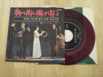 "The Seekers - Morningtown Ride 7"" (JAPAN) Red Vinyl  EX"