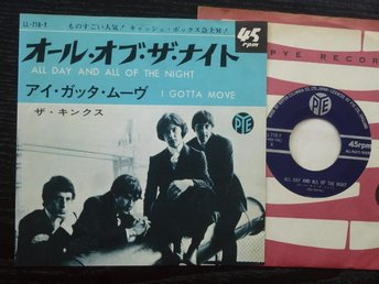 KINKS - All day and all of the night Japan -64 - Gävle - KINKS - All day and all of the night Japan -64 - Gävle