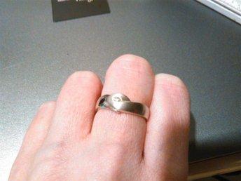 Guldring med diamant ( vit guld ) 0,04 carat - Piteå - Guldring med diamant ( vit guld ) 0,04 carat - Piteå