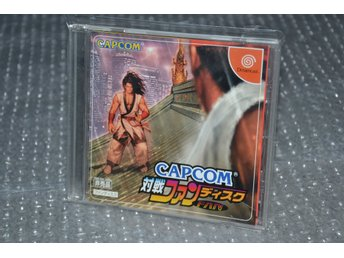 Capcom Taisen Fan Disc - Sega Dreamcast - Japan - NOT FOR SALE