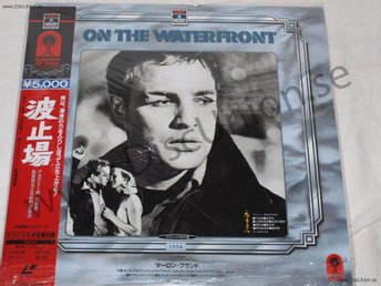 ON THE WATERFRONT -  JAPAN LD