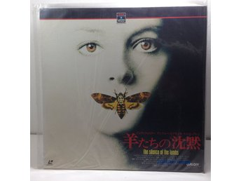 Silence of the Lambs (Jodie Foster, A Hopkins) Laserdisc made in Japan 1LD B8-01