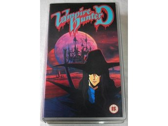 Vampire Hunter D (Anime)