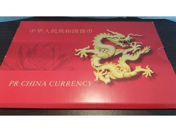 PR China currency mynt serie 2006