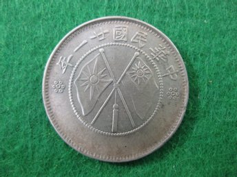 China Republik 20 cents (med 2 flaggor) silver 5,24 gram