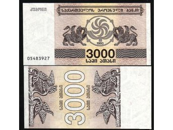Georgia 3000 Laris 1993 P-45 UNC
