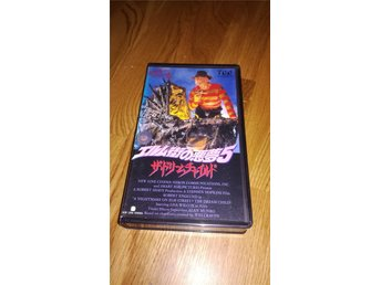 A Nightmare On Elm Street 5 (Japan VHS)