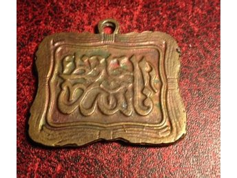 39mm X 36mm  Arabisk  antique Arabic