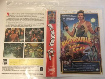 Big Trouble in Little China (instick/omslag) *Transfer