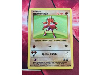 SHADOWLESS HITMONCHAN HOLO BASE SET POKEMONKORT POKEMON KORT