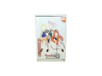 Sakura Taisen 3: Is Paris Burning? Limited set (JAP DC)