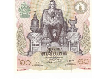 jubileums-sedel Thailand storformat  / large sized commemorative note Thailand