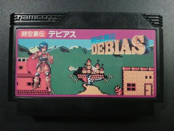 Space-Time Hero Legend Debias till Famicom
