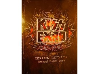 KISS EXPO TOKYO 2016 Official Guide Book - Varberg - KISS EXPO TOKYO 2016 Official Guide Book - Varberg