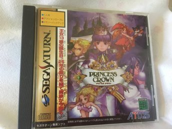 Princess Crown Komplett + Spine ATLUS