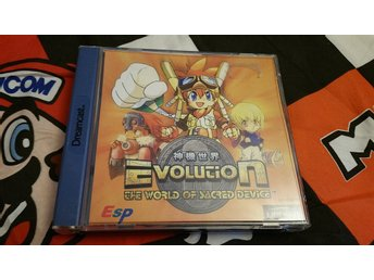 Evolution The World of Sacred Device Komplett Sega Dreamcast PAL