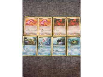 8 kort från Hidden Legends set - Hölö - 8 kort från Hidden Legends set - Hölö