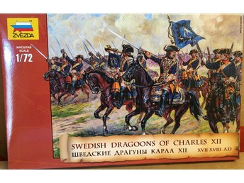 Swedish Dragoons of Charles XII   1/72    ZVEZDA