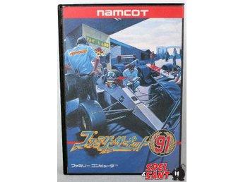 Family Circuit 91 (Japansk Version) - Norrtälje - Family Circuit 91 (Japansk Version) - Norrtälje