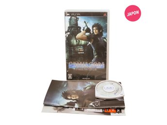 Crisis Core: Final Fantasy VII (JAP / PSP)