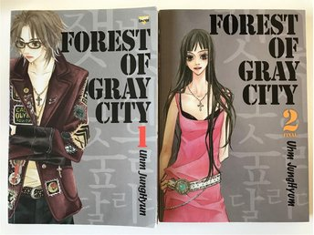 Manga paket, Forest of gray city 2 volymer