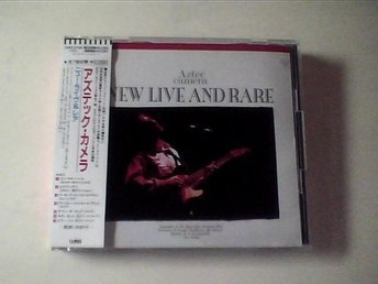 AZTEC CAMERA New Live and Rare - Japan CD - Sjöbo - AZTEC CAMERA New Live and Rare - Japan CD - Sjöbo
