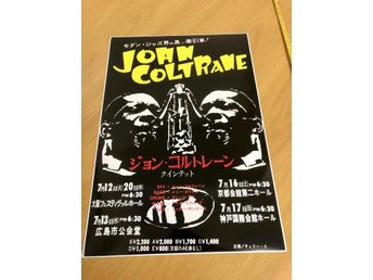 JOHN COLTRANE JAPAN TOUR 1966 GLOSSY PHOTO POSTER