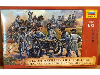 Swedish Artillery of Charles XII   1/72    ZVEZDA