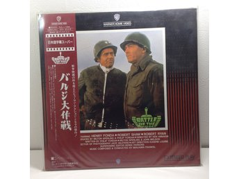 Battle of the Bulge (Henry Fonda) Laserdisc 2LD B8-21
