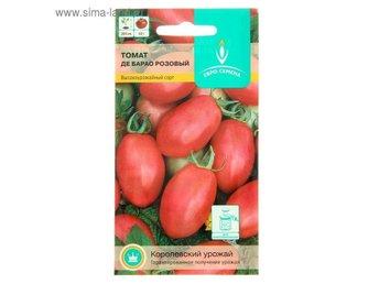 Javascript är inaktiverat. - Nässjö - Gammal rysk sort, kulturarv Rosa ovala frukter på 50-70 gram, med hög avkastning, passar bäst för odling på friland och växthus. frukter mognar efter ca 117 dagar efter sådd. Plantan är hög, upp till 2 m. - Nässjö