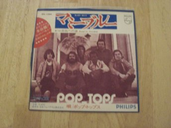 "The Pop Tops - Mamy Blue 7"" (JAPAN)"