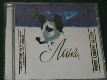Laika -- Good Looking Blues -- 2000 -- CD