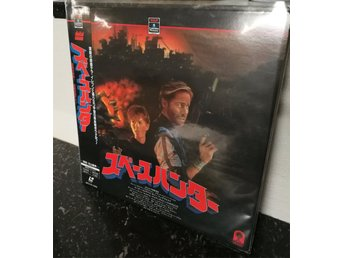 Spacehunter: Adventures In The Forbidden Zone japansk utgåva laserdisc