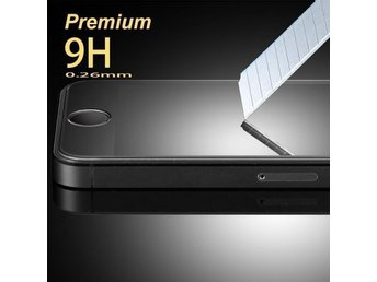 Premium iPhone SE, 5s, 5,Härdat 9H 0.26mm Glas, Snabb leverans - Stockholm - Premium iPhone SE, 5s, 5,Härdat 9H 0.26mm Glas, Snabb leverans - Stockholm