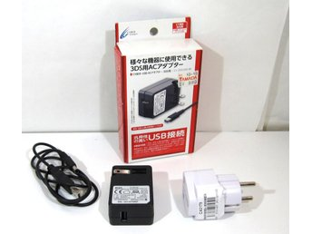Nintendo 3DS / XL, USB laddare + reseadapter