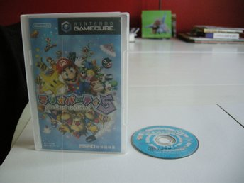 Mario Party 5 JAPANSK - Nintendo Gamecube