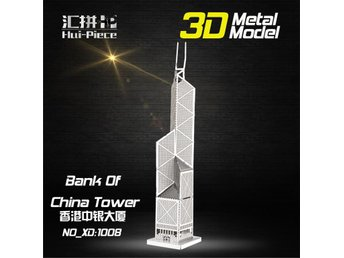 3D Pussel Metall - Berömda Byggnader - Bank Of China Tower