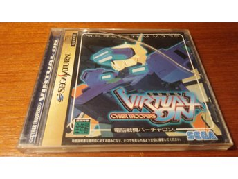 Virtual On Cyber Troopers - Komplett - Japanskt - Sega Saturn