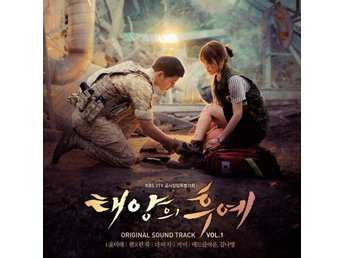 KPOP - Descendants of The Sun OST Vol. 1