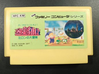 Milon's Secret Castle till Famicom | Milon