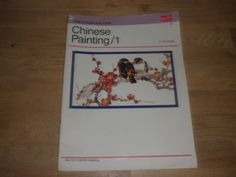 Walter Foster - How to Draw and Paint  Chinese Painting /1